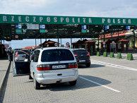 Пункт пропуска в Калининградской области на российско-польской границе
