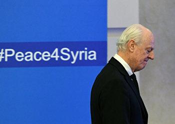 Посланник ООН по Сирии Стаффан де Мистура