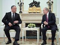 Президент РФ Владимир Путин и президент Молдовы Игорь Додон во время встречи в Кремле. 17 января 2016