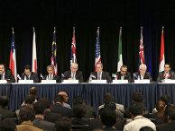 Представители стран-участниц Транс-Тихоокеанского партнерства на пресс-конференции в Сиднее