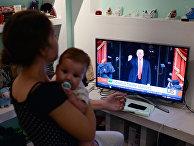 Трансляция инаугурации избранного президента США Д.Трампа в России