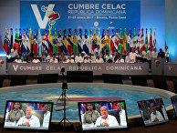 Главы государств и правительств на саммите СЕЛАК