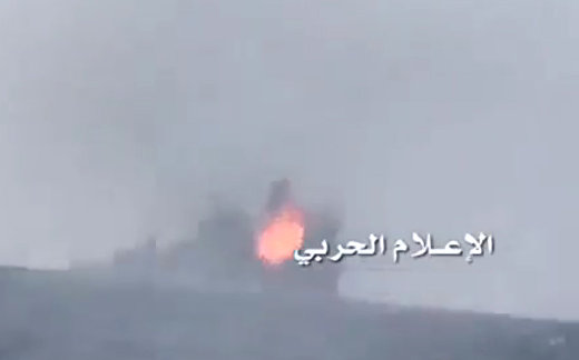 Йеменские боевики подбили саудовский корабль