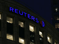 Штаб-квартира Reuters в Лондоне, 2008 год