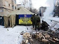 Палатка украинских военослужащих в Авдеевке