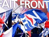 Лидер французской крайне правой партии «Национальный Фронт» Марин Ле Пен