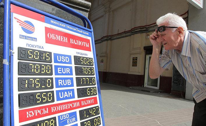 Пункт обмена валюты в Минске