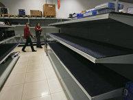 Магазин бытовой техники в Минске