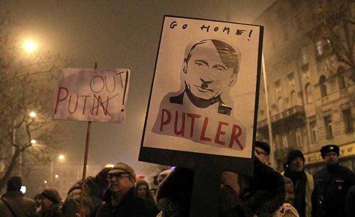Митинг в знак протеста против визита российского президента Владимира Путина