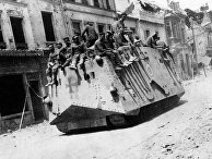 Немецкий танк A7V в 1918 году