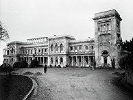 Ливадийский дворец в Крыму, где прошла Ялтинская (Крымская) конференция союзных держав
