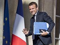 Министр экономики Франции Эммануэль Макрон