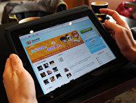 Сайт китайских микроблогов Weibo