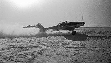 Взлет штурмовика Ил-2