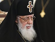 Встреча патриарха Кирилла с предстоятелями поместных православных церквей