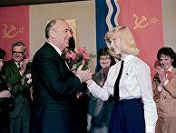 Пребывание Генерального секретаря ЦК КПСС Михаила Сергеевича Горбачева в Латвийской ССР
