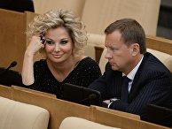 Депутаты Государственной Думы РФ Мария Максакова и Денис Вороненков