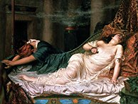 «Смерть Клеопатры», Реджинальд Артур, 1892