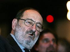 Итальянский писатель и философ Умберто Эко