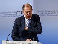 Сергей Лавров на конференции по безопасности в Мюнхене