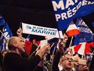 Предвыборная кампания кандидата на пост президента Франции Марин Ле Пен