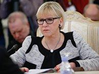 Министр иностранных дел Королевства Швеции Маргот Валльстрём