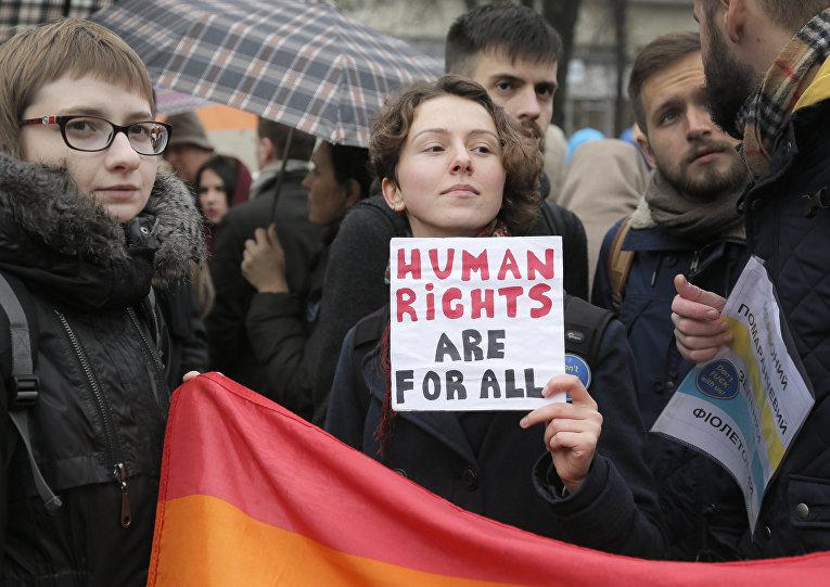 Митинг ЛГБТ-активистов у здания Верховной Рады в Киеве