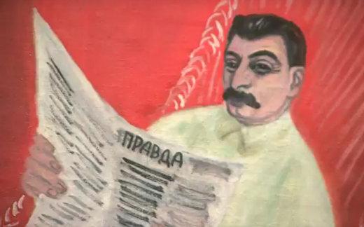 Неизвестный Сталин в Лондоне