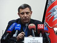 Глава ДНР Александр Захарченко