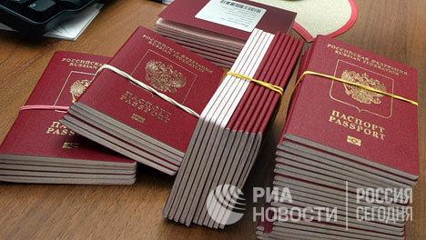 Картинки по запросу чиновники рф за границу картинки