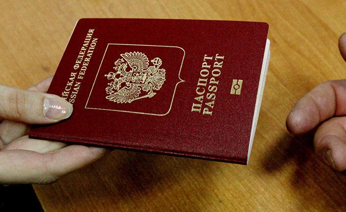 Оформление и выдача биометрических заграничных паспортов
