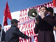 Митинг сторонников задержанного депутата Текебаева в Бишкеке