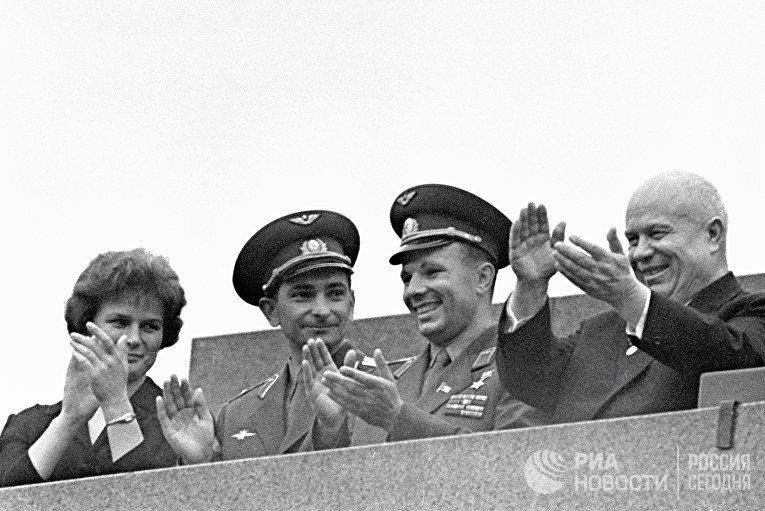 Никита Хрущев, Юрий Гагарин, Валерий Быковский и Валентина Терешкова