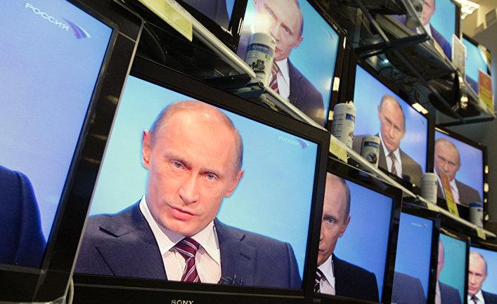 Программа «Разговор с Владимиром Путиным»