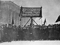 Манифестация на Невском проспекте в первые дни февральской буржуазно-демократической революции