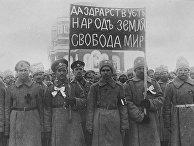 Солдаты Февральской революции 1917 года