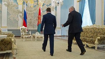 Дмитрий Медведев  и Александр Лукашенко