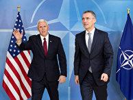 Вице-президент США Майк Пенс и генеральный секретарь НАТО Йенс Столтенберг