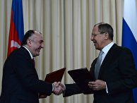 Министр иностранных дел РФ Сергей Лавров и министр иностранных дел Азербайджана Эльмар Мамедъяров