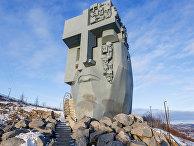 Монумент «Маска скорби» в Магадане