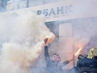 Украинские националисты требуют закрытия «Сбербанка» в Киеве