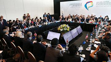 Встреча представителей стран-членов Транстихоокеанского партнерства в Чили