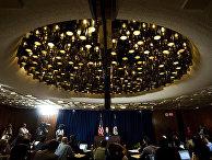 Пресс-конференция в главном здании ФРС США в Вашингтоне