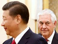 Председатель КНР Си Цзиньпин и госсекретарь США Рекс Тиллерсон