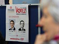 Портреты кандидатов в президенты от Социалистической партии Франции Мануэля Вальса и Бенуа Амона на избирательном участке в Париже. 29 января 2017 года