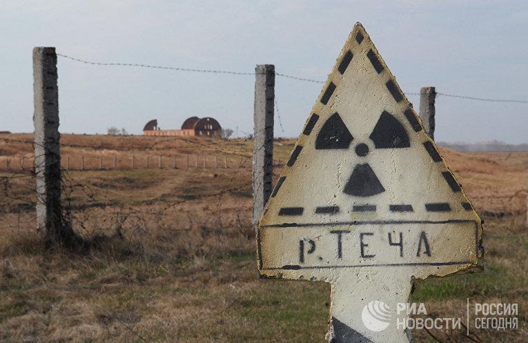 """Деревня Муслюмово, пострадавшая от радиации в результате аварии на химкомбинате """"Маяк"""""""