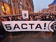 """Акция против """"декрета о тунеядцах"""" в Минске"""