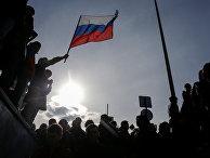 Сторонники оппозиции на митинге в Москве
