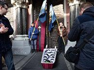 Акция националистов за закрытие филиалов российских банков в Киеве