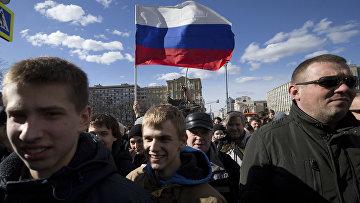 Участники антикоррупционного митинга в Москве